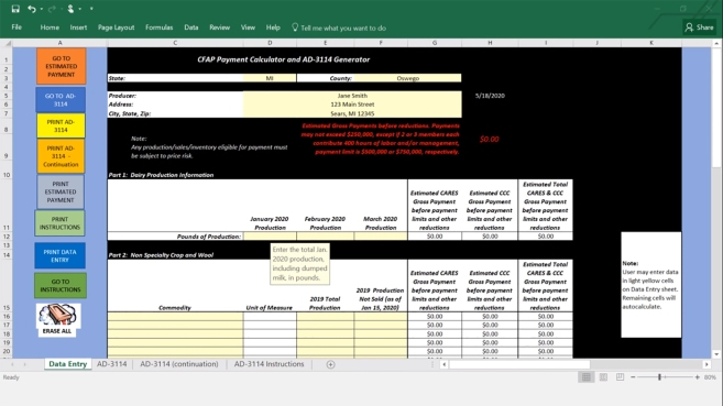 PaymentCalculator (1)